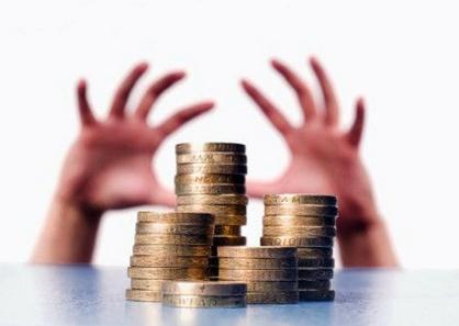 учет начисления заработной платы