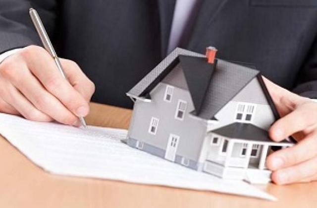 реєстрація права власності на нерухоме майно