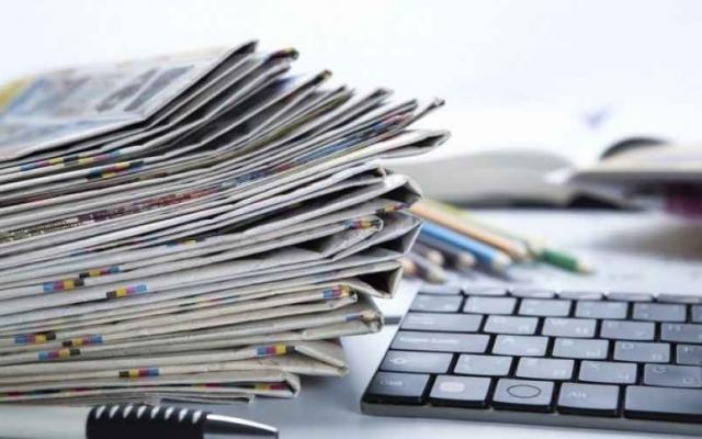 Регистрация печатных средств