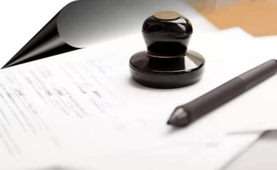 Зміна найменування юридичної особи